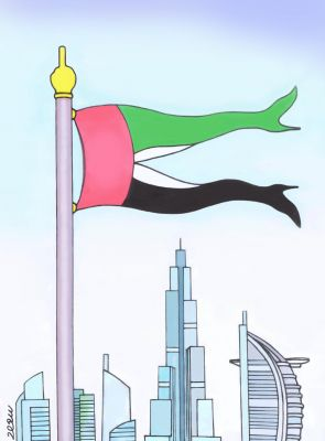 UNITED ARAB EMIRATES, CORRUPTION