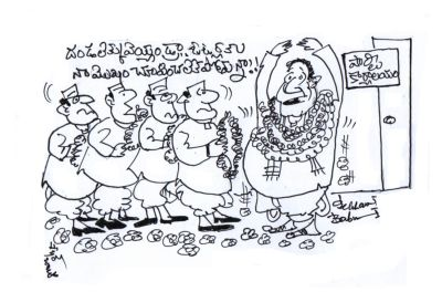Political leaders in india